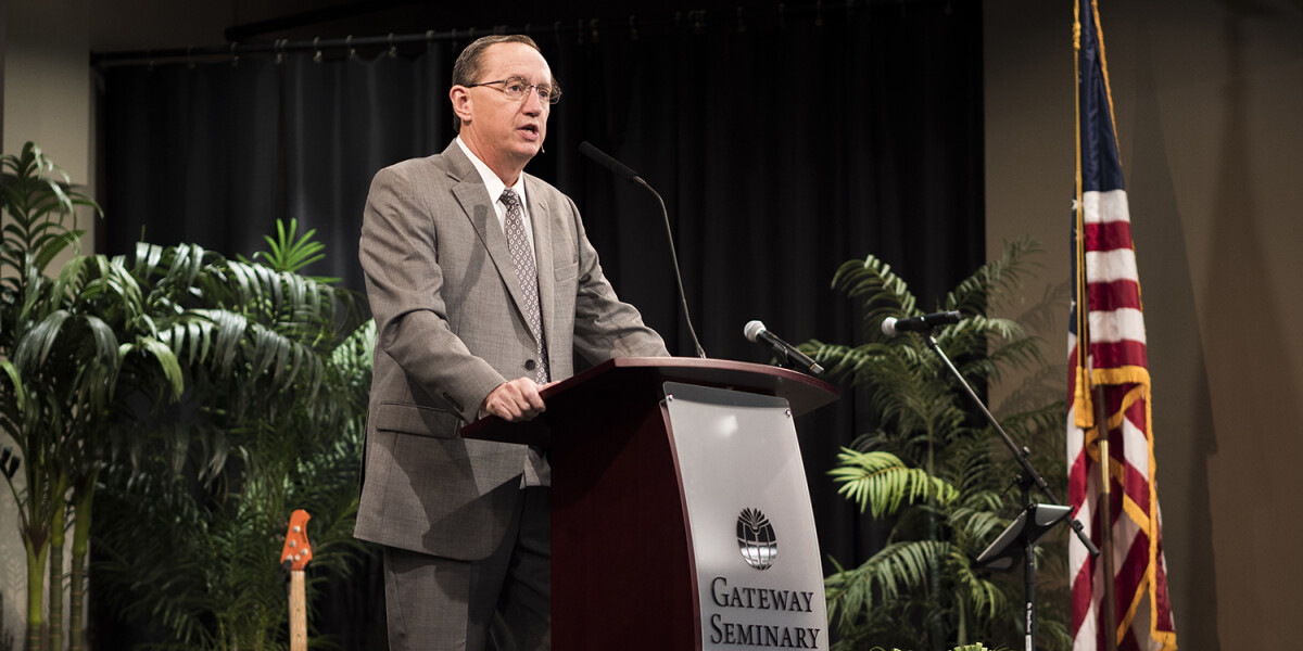 Gateway Chapel - President's Convocation Spring 2018