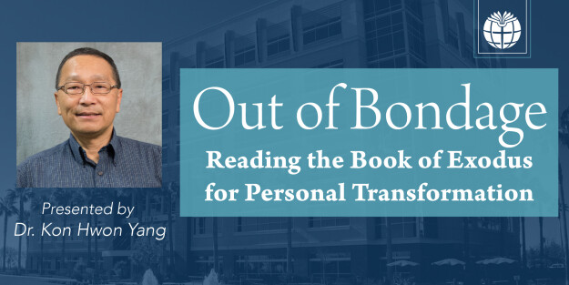 Out of Bondage   Reading the Book of Exodus for Personal Transformation